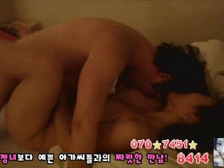 Корея корейский -  -1