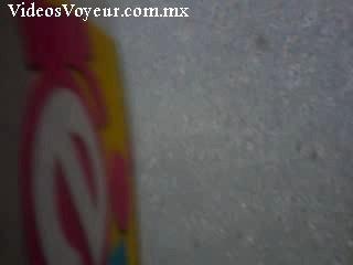 Эль Рико Culo De Mi Vecina