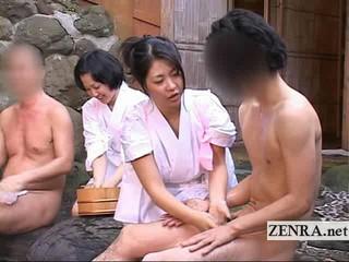 Редко На Улице Японская Группа Смешанное Купание Баня
