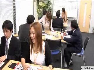 Женские Японские Сотрудники Идти Порно На Работе