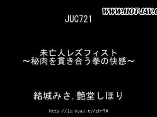 Японская Девушка 210 Clip3