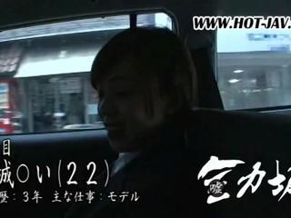Японская Девушка 236 Clip2