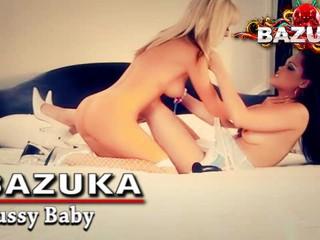 DVJ Bazuka - Киска Детка