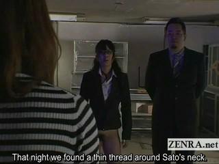 Странные Бездонной Японский Криминальной Драме С Субтитрами