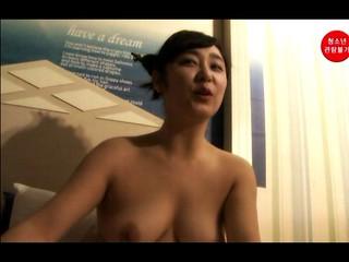 Корея Хорошая Девочка Motel Пола ПользуютсяX 1